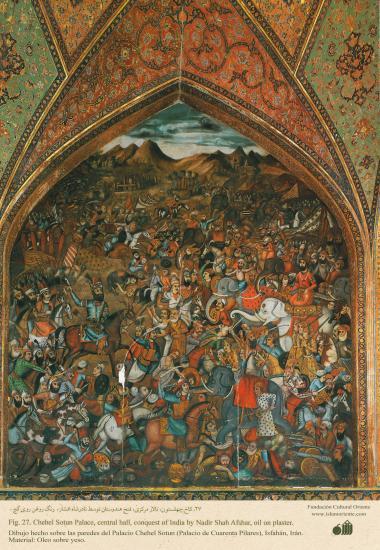 Miniatura en mural de Chehel Sotun (palacio de los Cuarenta Pilares) de Isfahán, Irán - 13