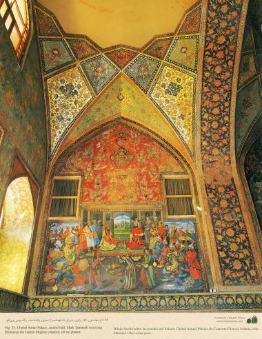 Miniatura en mural de Chehel Sotun (palacio de los Cuarenta Pilares) de Isfahán, Irán - 15