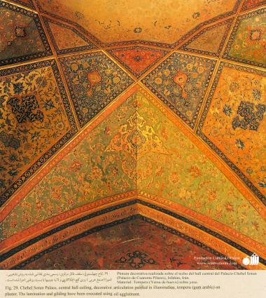 Miniatura en mural persa de Chehel Sotun (palacio de los Cuarenta Pilares) de Isfahán - 1