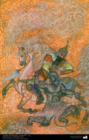 Batalha entre Rostam e Aryang Div. 1992 Miniatura persa. M Mehregan, Irã - Fonte Livro Seleção de Obras de Mayid Mehregan