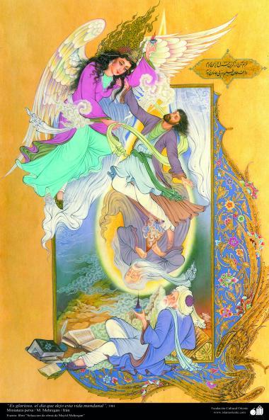 É glorioso, o dia que deixo esta vida mundana.1981. Miniatura persa. M Mehregan, Irã - Fonte Livro Seleção de Obras de Mayid Mehregan
