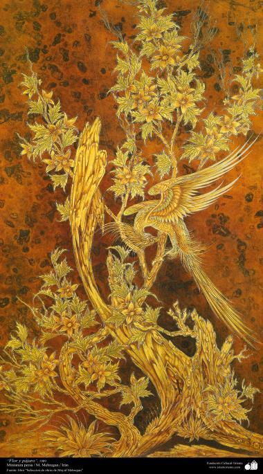 الفن الإسلامي – الزهرة و الطیور - تحفة من المنمنمة الفارسية – أستاذ مجید مهرکان فی سنة 1989