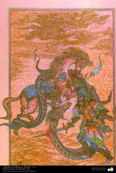 الفن الإسلامي – تحفة من المنمنمة الفارسية – أستاذ مجید مهرکان - معركة بين رستم والتنين