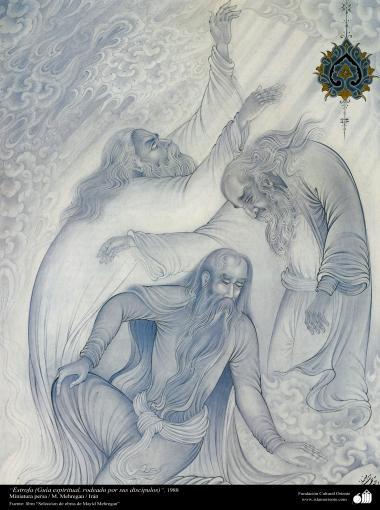 Estrofa (Guia esperitual, rodeado por seus discípulos).1988.Miniatura persa. M Mehregan, Irã - Fonte Livro Seleção de Obras de Mayid Mehregan