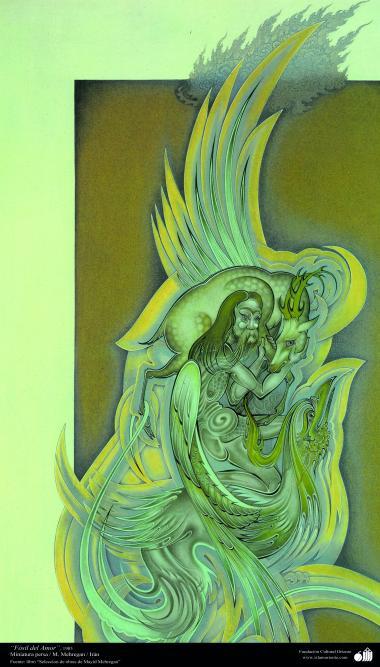 """اسلامی فن - استاد مجید مہرگان کی ایک مینیاتور پینٹنگ (تصویرچہ)، """"پیار کا پتھر"""""""
