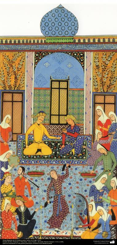 """الفن الإسلامي – تحفة من المنمنمة الفارسية – مأخوذة من الکتاب """"پنج گنج"""" أو """" خمسة الكنز""""، الشاعر """"نظامی گنجوی"""" (1141-1209) - 27"""