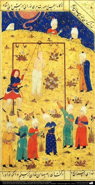 """Persische Miniatur - Teufels Konversation mit Barsisa- von den Werken des großen Poeten Sa'di - Islamische Kunst - Miniaturen aus den Büchern des Poeten Sadi, """"Bustan"""", """"Golestan"""" und """"Kollektionen"""""""