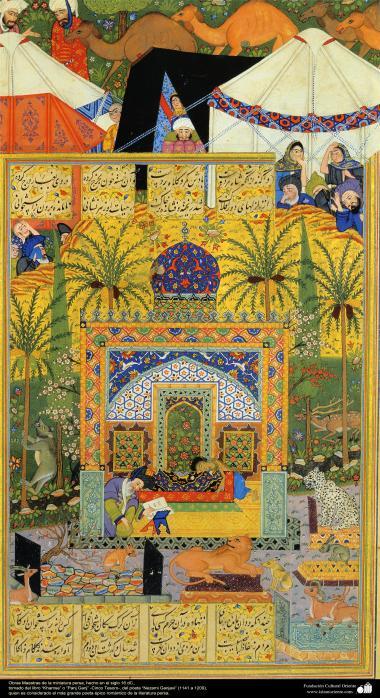 "Miniaturen aus dem Buch ""Panj Ganj"" - Persische Miniatur gemacht im 16. Jahrhundert. AD. Buch ""Khamse"" oder ""Panj Ganj"" Fünf Tesoro - Das Gedicht ""Nezami Ganjavi"" - 21"