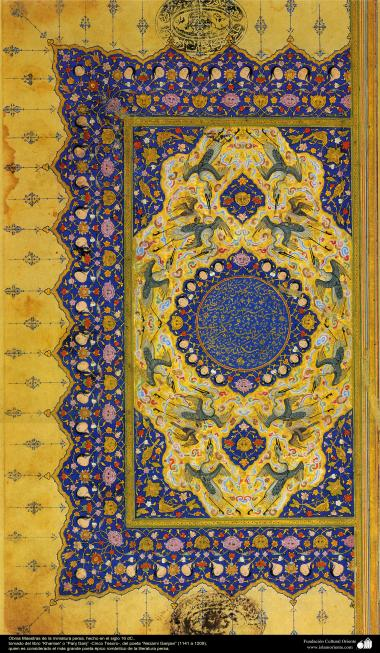 """Miniature persane fait dans le 16e siècle de notre ère. le livre """"Khamse"""" ou """"Panj Ganj"""" Cinq Tesoro-, le poète """"Nezami Ganjavi"""" - 20"""