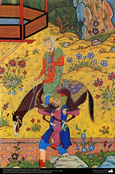 """Miniatura persa- hecho en el siglo 16 dC. del libro """"Khamse"""" o """"Panj Ganj"""" -Cinco Tesoro-, del poeta """"Nezami Ganjavi"""" - 24"""
