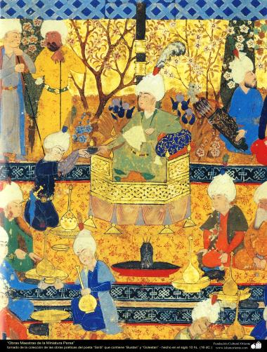 """Persian Miniature -taken from the works of the Great Poet """"Sa'di"""", """"Bustan"""" and  """"Golestan"""" - made in 16th century  (17)"""