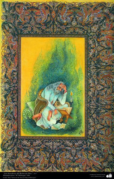 Os herdeiros do Reino de Deus. 1977 Miniatura persa. M Mehregan, Irã - Fonte: Livro Seleção de Obras de Mayid Mehregan