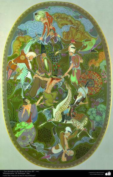 """Arte islamica-Capolavoro di miniatura persiana-Maestro Magid Mehregan, """"Erede al trono di Dio"""""""