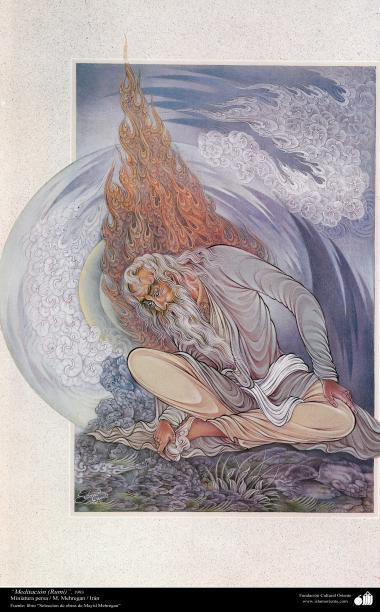 """Arte islamica-Capolavoro di miniatura persiana-Maestro Magid Mehregan, """"Meditazione"""" (Molana)"""