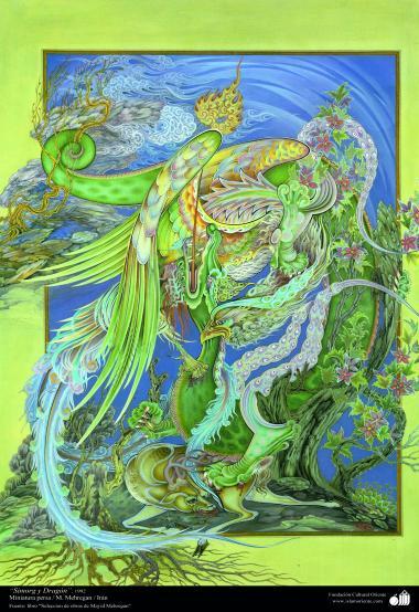 """اسلامی فن - استاد مجید مہرگان کی ایک مینیاتور پینٹنگ (تصویرچہ)، """"سیمرغ اور اژدہا"""""""