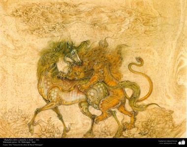Islamic Art- Persian Miniature - Battle between the camel and the lion