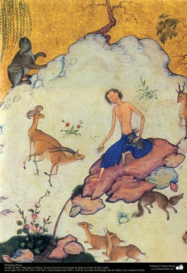 """اسلامی فن - """"مرقع گلشن"""" نام کی مختلف فنون کی تاریخی کتاب سے ایک مینیاتور پینٹنگ (تصویرچہ)، سن ۱۶۰۵ء"""