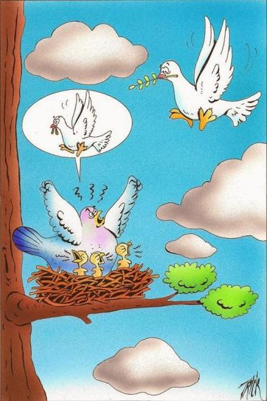 現代の平和(漫画)