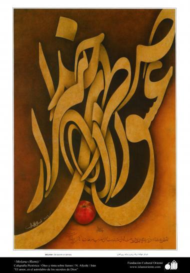 Molana (Rumi) - Caligrafia Pictórica Persa. Óleo e tinta sobre lona. N. Afyehi.Irã. O amor, é o astrolábio dos segredos de Deus