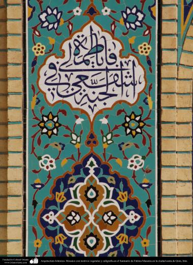 Islamic mosaic and decorative tile - Mosaic with plant and calligraphy motifs at the Shrine of Fatima Masuma in the holy city of Qom (12)