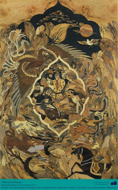 """اسلامی ہنر - لکڑی کے ٹکڑوں سے مرصع اور نقوش (فن معرق) ، """"رستم کی موت"""""""