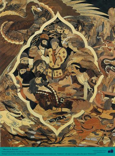 """اسلامی ہنر - لکڑی کے ٹکڑوں سے مرصع اور نقوش (فن معرق) ، """"رستم کی موت"""" - ۲"""