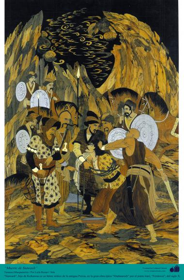 """اسلامی فن - ہاتھ کا ہنر - لکڑی پر کام (معرق) - پرانے افسانہ میں """"سیاوش"""" کی موت کا منظر"""