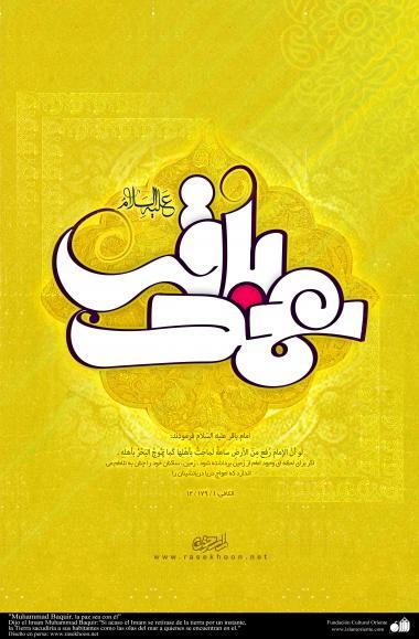 Muhammad Baquir, la paz sea con él -2
