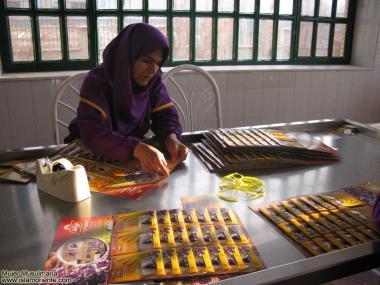Работа мусульманских женщин - Фабрика