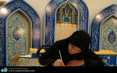 Художественная деятельность мусульманских женщин - Исламская каллиграфия - Иран