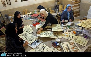 イスラム教の女性の芸術活動(女性の工芸)
