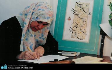 L'attività artistica delle donne musulmane-Calligrafia islamica