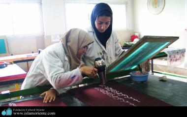 Muslim Woman and Islamic Calligraphy designs - words of the Holy Quran and Ahadith
