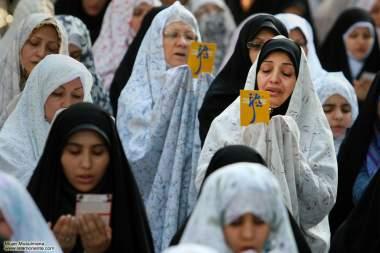 Muçulmanas em súplicas