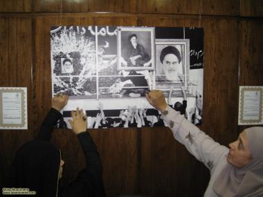 Mujer musulmana y actividades socio-culturales - 6