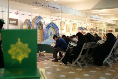 حجاب النساء المسلم و تحرکات الاجتماعية والثقافية - 373