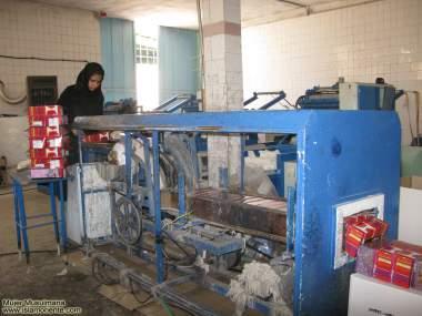 Работа мусульманских женщин - Мастерская - 3