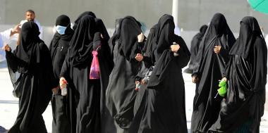 イスラム教の社会 - メッカでの女性巡礼者の服飾