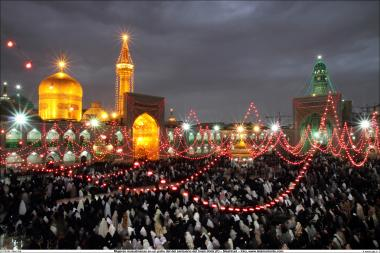 Muslims Women praying on the Yard of Imam al-Rida's (a.s.) Holy Shrine in the holy city of Mashhad – 106