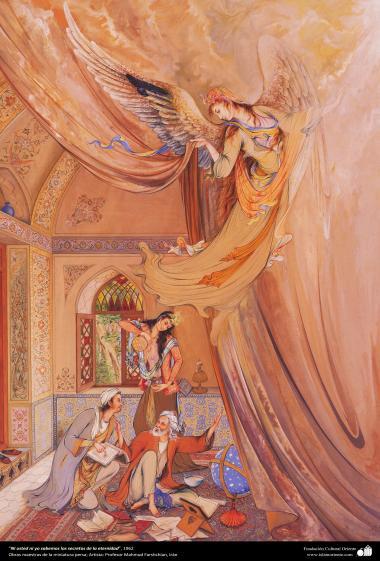 """Ni usted ni yo sabemos los secretos de la eternidad"", 1962, Obras maestras de la miniatura persa; por Profesor Mahmud Farshchian"
