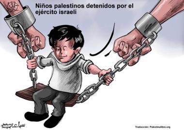 イスラエル軍によって逮捕されたパレスチナの子ども(漫画)