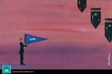 ООН и государственный терроризм Израиля (карикатура)