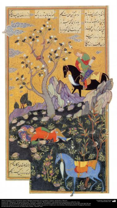 """اسلامی فن - ایران کے پرانے مشہور شاعر فردوسی کی کتاب """"شاہنامہ"""" سے ایک مینیاتور پینٹنگ (تصویرچہ)، """"رستم خواب میں"""""""