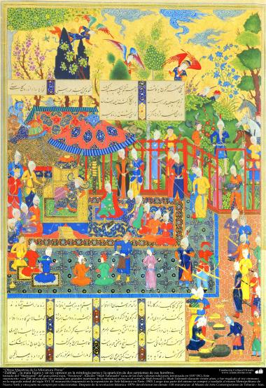 Obras-pimas da miniatura persa - Zahhak e serpentes, extraído do épico Shahname de Ferdowsi, edição Shah Tahmasbi - 2