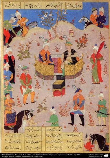 Obras-primas da miniatura persa - Cena da batalha entre Shiruye e Josrow - Extraído do famoso épico Shahnameh do poeta iraniano Ferdowsi