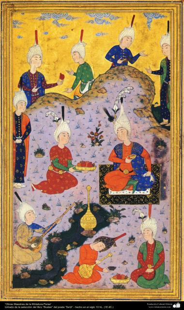 """Persian Miniature -taken from the works of the Great Poet """"Sa'di"""", """"Bustan"""" and  """"Golestan"""" - made in 16th century  (11)"""