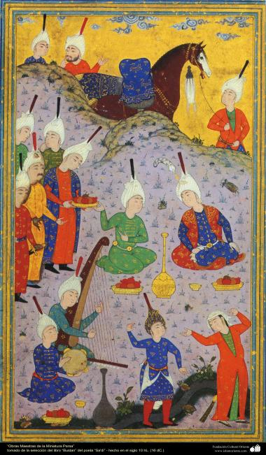 """Persian Miniature -taken from the works of the Great Poet """"Sa'di"""", """"Bustan"""" and  """"Golestan"""" - made in 16th century  (12)"""