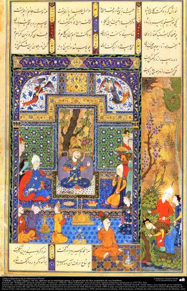 Obras-pimas da miniatura persa - Zahhak e serpentes, extraído do épico Shahname de Ferdowsi, edição Shah Tahmasbi - 1