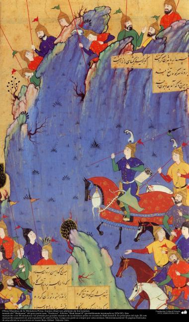 """اسلامی فن - ایران کے پرانے مشہور شاعر فردوسی کی کتاب """"شاہنامہ"""" سے ایک مینیاتور پینٹنگ (تصویرچہ) - ۴"""