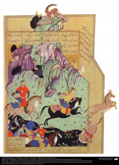 """Obras-primas da miniatura Persa - """"Siawash e Afrasiab no encalço da caça"""""""